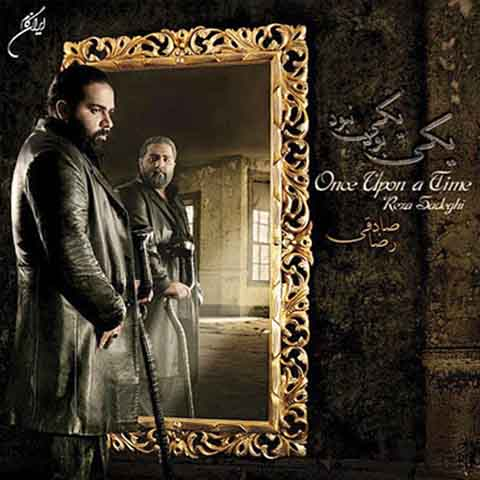 Index of /dl1/1397/10/Album/Reza Sadeghi - Yeki Bood Yeki Nabood/