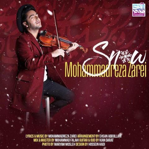 دانلود آهنگ محمدرضا زارعی بنام برف