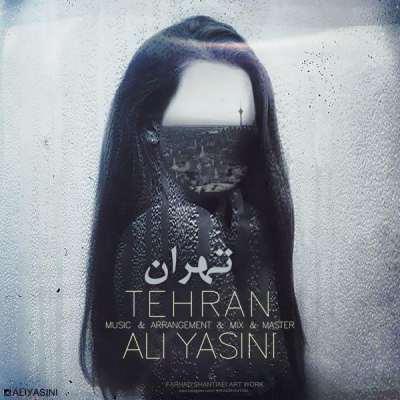 دانلود آهنگ علی یاسینی بنام تهران