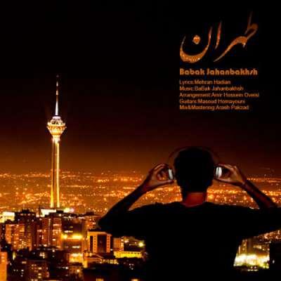 دانلود آهنگ بابک جهانبخش بنام تهران