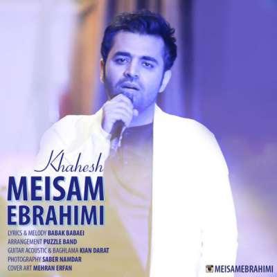 دانلود آهنگ میثم ابراهیمی بنام خواهش