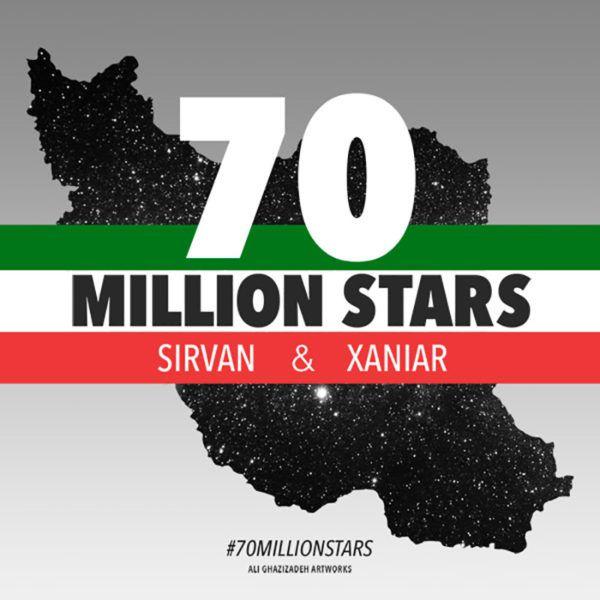 دانلود آهنگ زانیار خسروی بنام ۷۰ میلیون ستاره