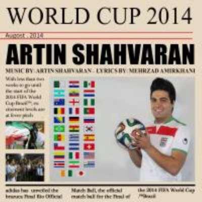 دانلود آهنگ آرتین شاهوران بنام جام جهانی 2014