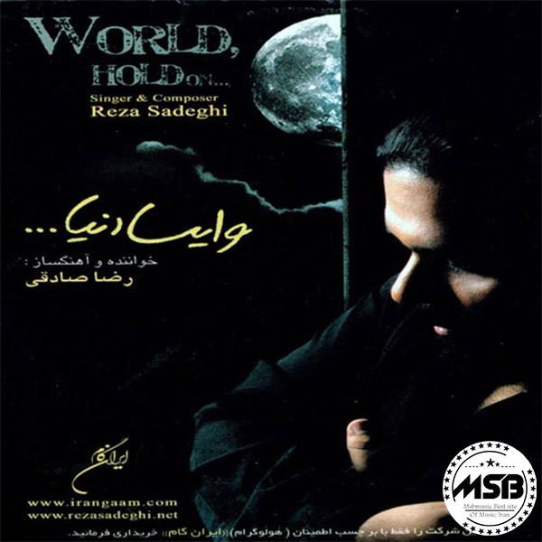 Index of /dl2/1397/11/album/Reza Sadeghi - Vaysa Donya [128]/