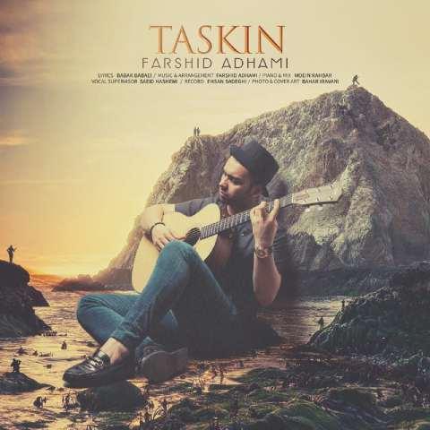 دانلود موزیک ویدیو فرشید ادهمی بنام تسکین