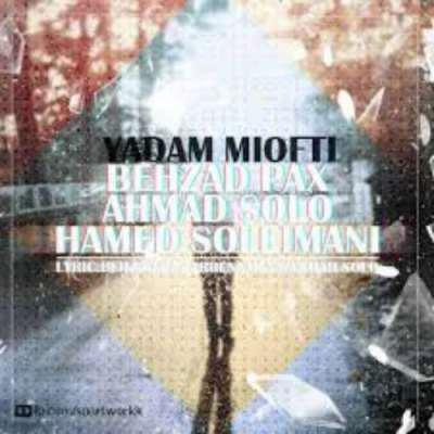 دانلود آهنگ احمد سلو بنام یادم میوفتی