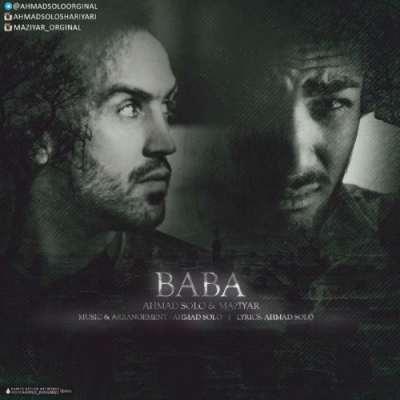 دانلود آهنگ احمد سلو بنام بابا